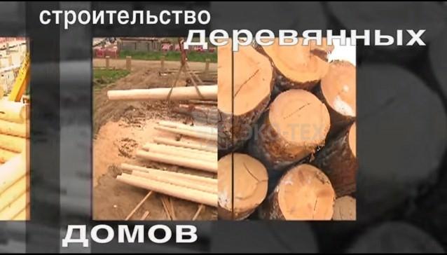 Видео: окорка бревна при строительстве рубленного дома