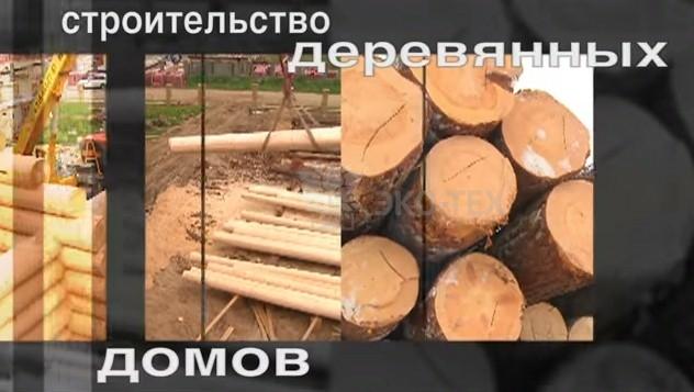 Видео: острожка бревна при строительстве рубленного дома